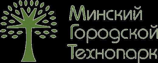 Минский городской технопарк